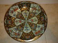 Vintage DAHER DECORATED WARE 11101 1971 England Floral VictorianTin Serving Bowl