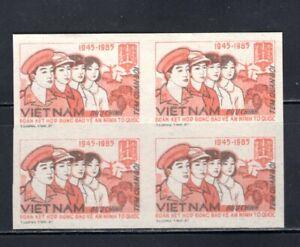 N.473-Vietnam-Block 4-PROOF-Military frank 1985 Rare