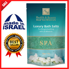 Luxury Bath Salts Purifying & Soothing w 26 Dead Sea Minerals,500gr,FROM ISRAEL