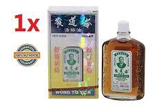 Huang Dao Yi Wong To Yick Oil 50ml/btl Woodlock Wood Lock BACK Pain SCIATICA