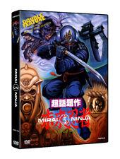 Mirai Ninja (1988) Cyber Ninja - Keita Amemiya, Keiun Kinin Gaiden DVD!