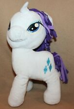 My Little Pony White Unicorn w/ Blue Diamonds Hasbro Plush 12""