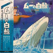 ♪OST MUU NO HAKUGEI LP JAPAN Jazz Funk Breaks Samples Kentaro Haneda LISTEN MP3