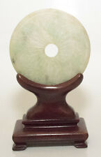 Chinese Antique JADE DISC c.1800-1870 engraved, wood display stand