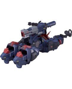 Armed Unit Para Mazinkaiser: Valiant Dagger Moderoid Modelo Kit Goodsmile