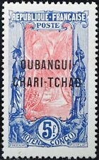 Ubangi-Shari 22 MNH OG Mint Never Hinged Original Gum Overprinted Nice Margins