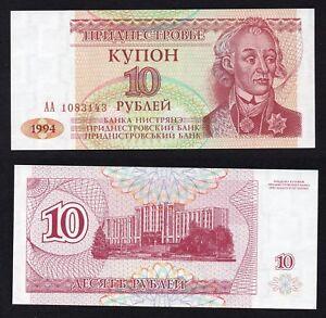 Transnistria - 10 rublei 1994 FDS/UNC  B-02