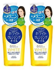 KOSE Softymo White Cleansing Oil 230ml from Japan ×2