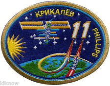 International Space Station - Expedition 11 - Embroidered Patch 11.5cm x 9cm