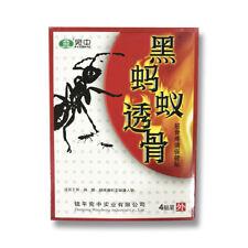 Genuine 12 pcs ZB Pain relief orthopedic plasters body massager capsicum plaster