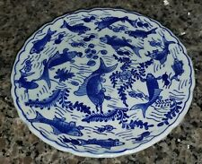 Vintage Chinese Blue And Gray Ming Footed Pedestal Plates Cake Server, Fish