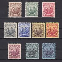 BARBADOS 1916, SG# 181-190, CV £98, Short set, MH/No gum
