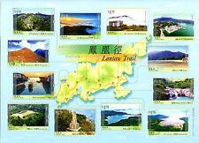 Hong Kong 2016 MNH Hiking Pt I Lantau Trail 12v M/S Tourism Landscapes Stamps