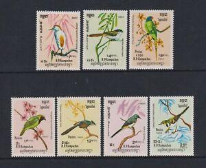 Kampuchea - 1984, Birds set - MNH - SG 508/14