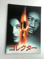 "Japanese movie souvenir program ""Kiss the Girls"" Morgan Freeman, Ashley Judd"