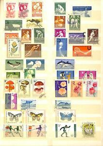 [OP2004] Europe lot of stamps on 12 pages