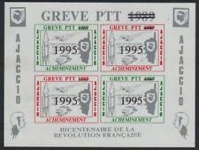 GREVE 1995 AJACCIO RARE BLOC DE 4 /1 CONCORDE CORSE ESPACE TRAIN TGV