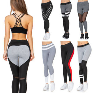 Womens Sports Leggings High Waist Workout Gym Running Push-Up Fitness Pants FGY