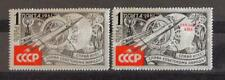 RUSSIA 1961 SPACE, Cpl XF MNH** Set + OVP, Rocket, Kremlin Tower Communist Party
