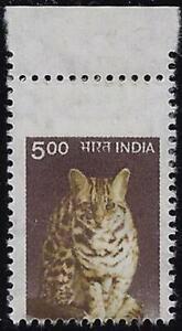 "India 1825 - 5r Huge Margin Misperf Error / EFO Missing ""Leopard Cat"" Mint NH"