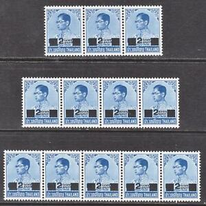 Thailand Early Mint Never Hinged Blocks... Superb A+A+A+