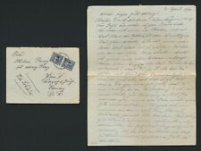 1949 PRC CHINA COVER-GERMANY D.R. ENTIRE FROM LIBERATED SHANGHAI JEWISH REFUGEE