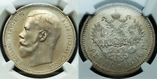 NGC--AU(Obv. Cleaned)**1896 RUSSIA 'Nicholes II' Silver 1 Rouble**Pretty Toning