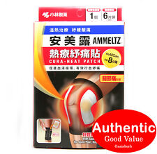 Ammeltz Cura-Heat Patch with special Elasticated Wrap - Joint & Knee Pain (New!)