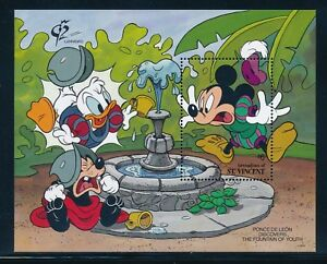 Disney St-Vincent Souvenir Sheet MNH The Fontain of Youth #849 (1992)