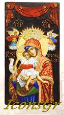 Handmade Wooden Greek Orthodox Wood Icon Virgin Mary Jesus Christ Axion Esti X4