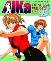 Agent Aika Trial 3&4 Perfect Files B (Guide Book) Japan