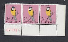 "1964 2/- Bird SG 366 ""BROKEN VERTICAL BRANCH"" BW 418d in a MUH corner strip of 3"