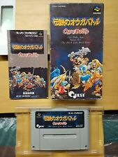 Super Famicom Densetsu no Ogre Battle: The March of the Black Queen JAPAN NTSC-J