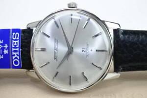 Seiko Skyliner Manual Vintage Men's Watch wl29444