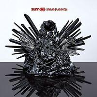Sunn O))) - Kannon [New Vinyl]