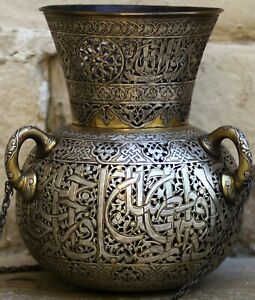 ISLAMIC MAMLUK ARABIC CAIROWARE STYLE SILVER INLAID BRASS OTTOMAN MOSQUE LAMP