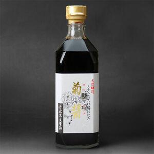 Shodoshima YAMAROKU Japanese Soy Sauce 500 ml Seasoning Shoyu Kikubishio