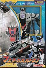 Transformers Master Galvatron action Figure TAKARA Cybertron Promo