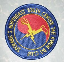 "Spokane's Northeast Youth Center Tae Kwon Do Club Patch - 4"" x 4"""
