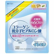 ha0603 Ito Collagen Hyaluronic Acid Powder 60 days 300g Made in Japan F/S