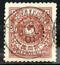 KOREA COREE OLD STAMP IMPERIAL KOREAN POST 20 CN CHEMULPO 1901 !!