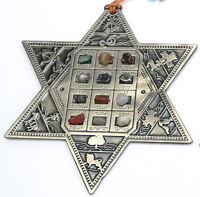 Star of David Wall Decor Israel Bible Hebrew 12 Tribes Hoshen Gem Stones Judaica