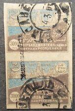 Azerbaijan 1922 Postmaster provisional 3000R/7500R Elizabethpol, Liap #68 used