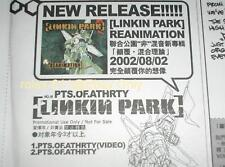 Linkin Park PTS.OF.ATHRTY Reanimation 2-Track 2002 Taiwan only Promo Video CD