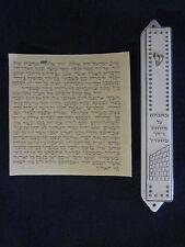 "Jewish Mezuzah with NON Kosher Scroll  Israel White / Silver Mezuza 6"" Judaica"