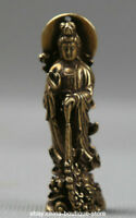 51MMCollect Small Curio Chinese Buddhism Bronze Kwan-yin Guan Yin Wealth Pendant
