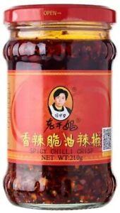 Laoganma Lao gan ma Crispy Chilli in Oil (210 Grams)