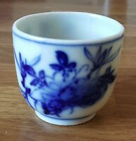 Chinese export blue & white vintage Victorian oriental antique small cup / bowl