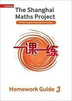 The Shanghai Maths Project Year 3 Homework Guide by Broadbent, Paul (Paperback b