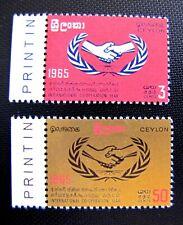 CEYLON 386-87 ICY EMBLEM MNH OG (SEE DESCRIPTION)